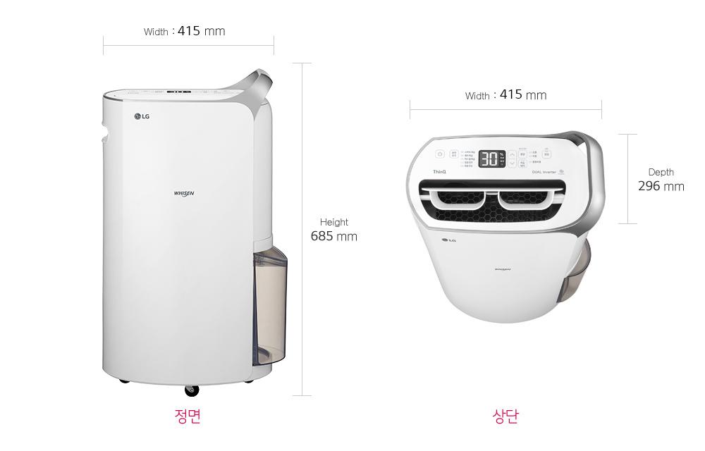LG 휘센 듀얼 인버터 제습기 크기.JPG