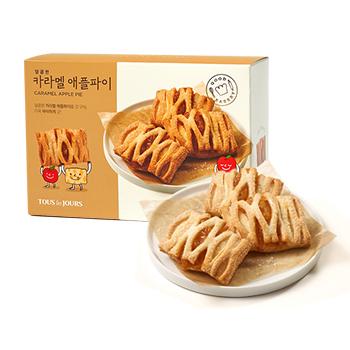 뚜레쥬르 에어프라이어 빵 카라멜 애플 파이.JPG