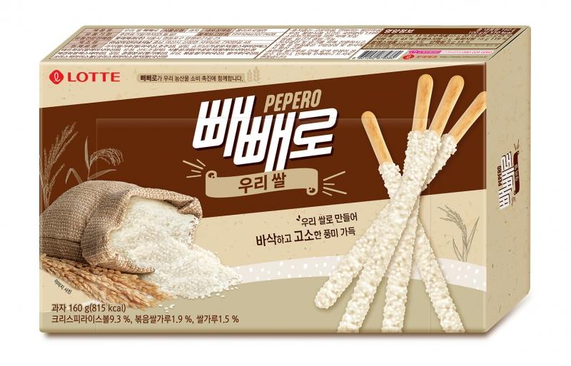우리쌀 빼빼로.jpg