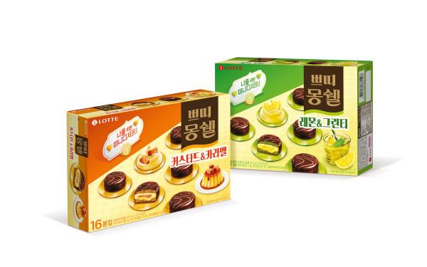 롯데제과 쁘띠 몽쉘 레몬그린티, 카스타드카라멜.jpg