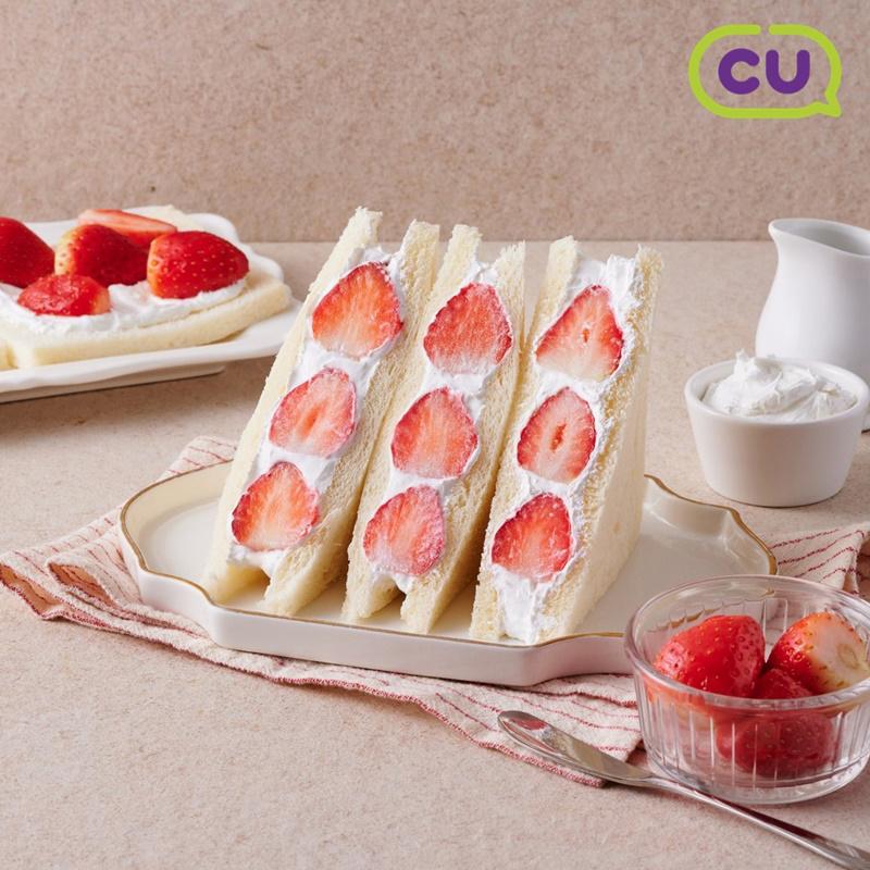 CU 서울우유 딸기샌드위치.jpg