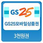 400_20170707125527334_GS_3000 copy.jpg