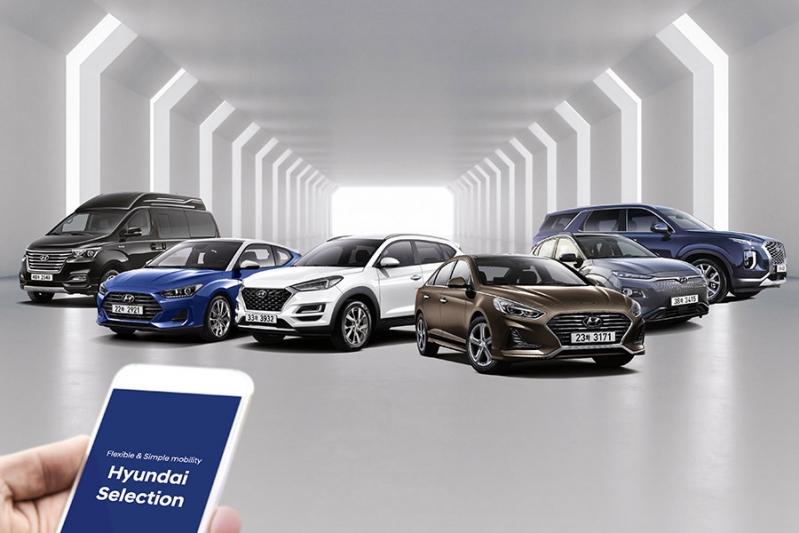 현대자동차 현대 셀렉션.jpg